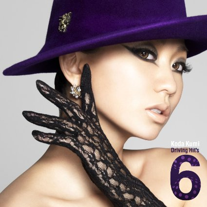 Koda Kumi Driving Hit's 6(アルバム)