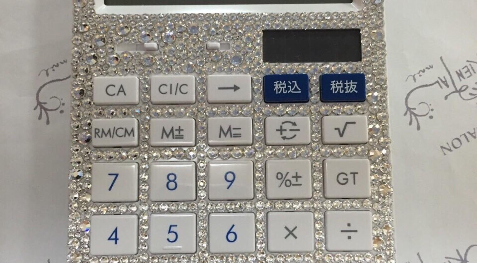 D-3  電卓